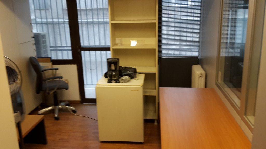 Το νέο γραφείο της Ομοσπονδίας μας